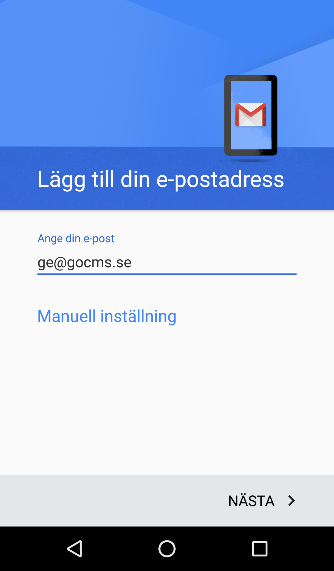android-mail-4